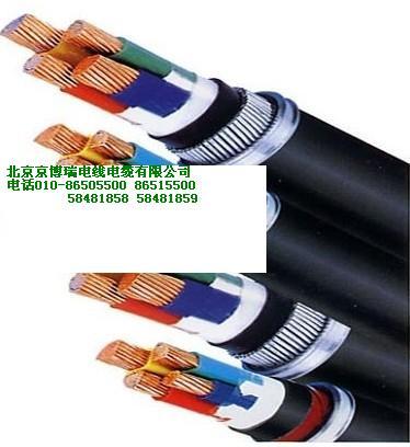 WDZN-YJ(F)E-0.6/1KV 北京京博瑞销售有限公司 型号齐全